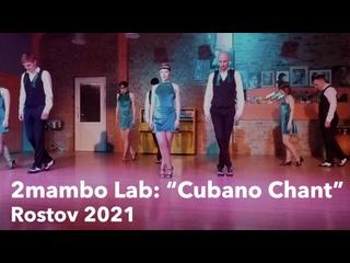 2mambo Lab, номер Cubano Chant, Ростов 2021