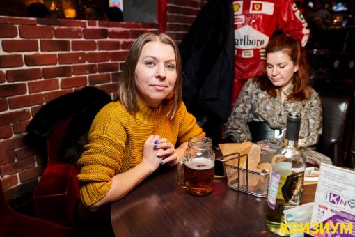 «09.01.2021 (Papa's Bar)» фото номер 130