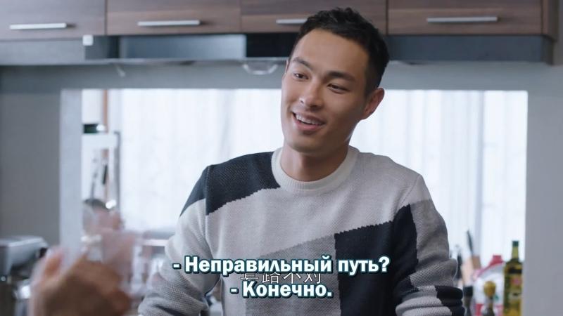 рус суб 12 46 Все в порядке All Is Well Dou Ting Hao 1080p