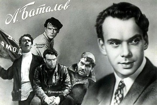 Горизонтальные портреты актеров с кадрами из фильмов