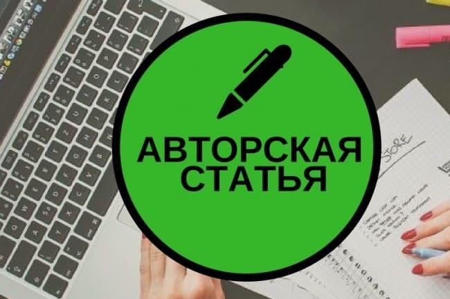 Авторские статьи Андрея Кухарчика