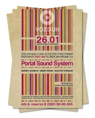 2013-01-26 Portal Sound System @ Vozduh (Kovrov)