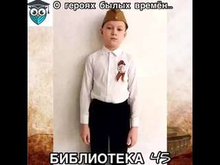 来自Kazan Library│Библиотека № 45 ЦБС города Казань的视频