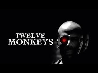 12 обезьян (1995) Twelve Monkeys