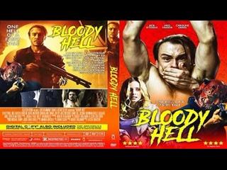 Кровавый Ад (2020) Перевод: #ДиоНиК (BDRip 1080p.)