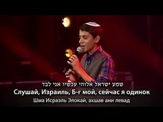 EveryJew -Узия Цадок исполняет песню Шма Исраэль _ Facebook