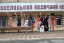 Персональный фотоальбом Лилии Москалюк