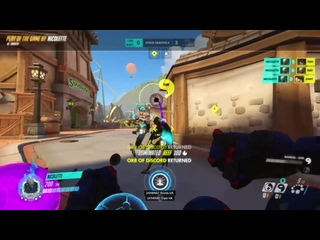 Well I was playing comp, and we were almost at the third checkpoint attacking with the payload. And three people left in the ene