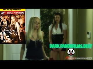 Наблюдая за тобой 3 с участием Franceska Jaimes, Sara Stone, Charley Chase, Jesse Jane \  Watching You Episode 3 (2010)