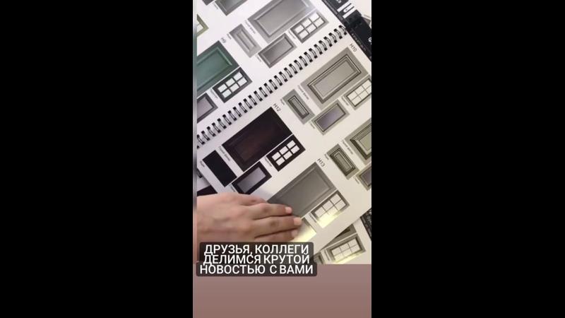 Видео от ЭЛЛИОН