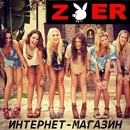 Персональный фотоальбом Zver Zver