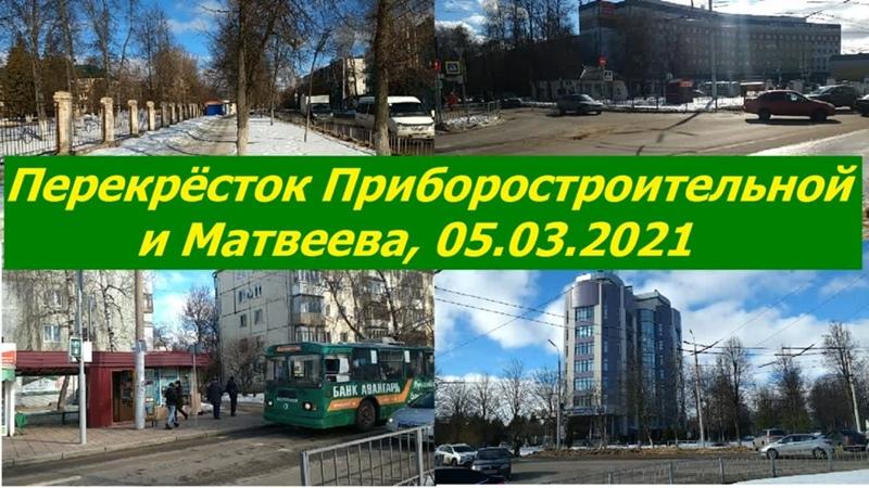 0974 5 марта 2021 город Орёл улица Матвеева ул Приборостроительная Ломоносова 6 бизнес центр Модус АБК гипер DNS