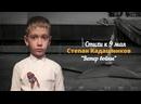 Парень прекрасно читает стихи о войне на конкурсе / Степан Кадашников Ветер войны военные стихотворения для детей