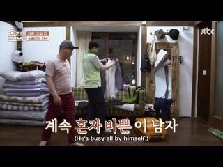 Hyori's Bed And Breakfast Episode 11 English sub