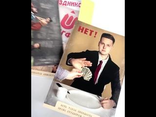 СЕРИЯ ОТКРЫТОК ХГФ🍫  «ХГФ - это как СССР, только лучше»