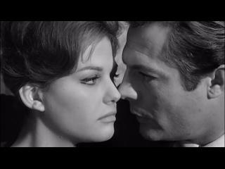 Красавчик Антонио (Il bellAntonio) 1960
