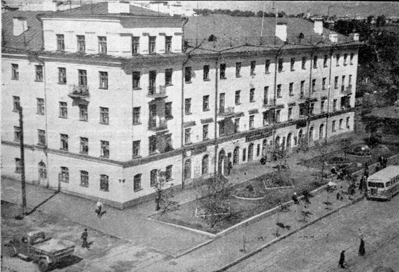Дом шинников. 1957 — 1959 гг.