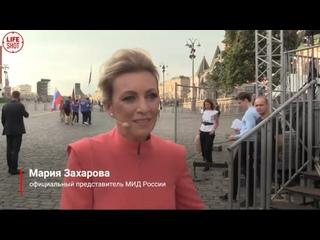 Vídeo de ЧП | Новости | Крым