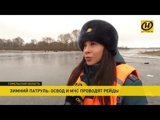 Трагедии на льду: чем может закончиться зимняя рыбалка?