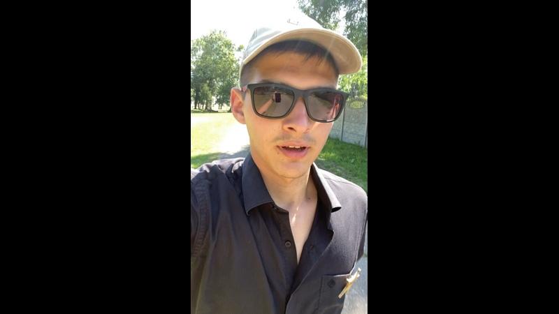 Видео от Ивана Кадацкого