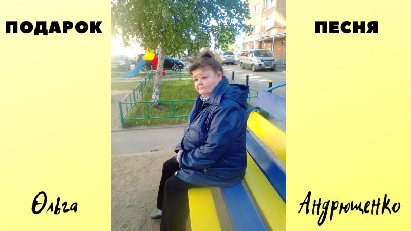 Алексей Собянин Оля и спид