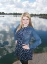 Алина Петренко фотография #4
