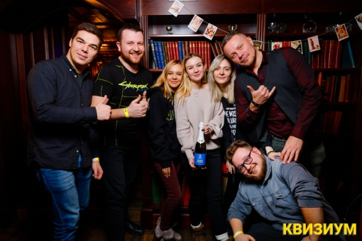 «10.01.21 (Lion's Head Pub)» фото номер 149