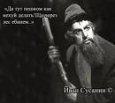 Фотоальбом Юрия Королёва