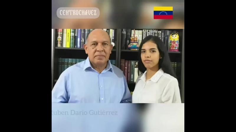 CCHTV Рубен и Валентина Гутьеррес поздравляют Россию с Днём Победы