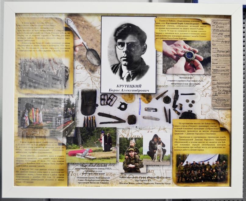 27 января памятный день истории Великой Отечественной войны, изображение №4