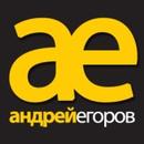 Фотоальбом Андрея Егорова