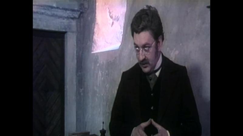 Тайна Обервальда Il mistero di Oberwald 1981 HQ