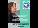 Видео от Ларисы Артюховой