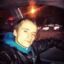 Персональный фотоальбом Кирилла Козлова