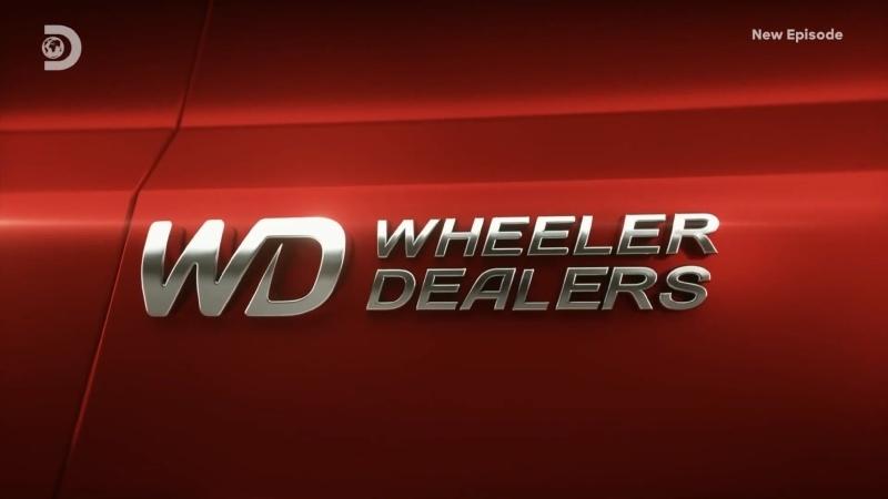 Махинаторы 20 сезон 6 серия Wheeler Dealers