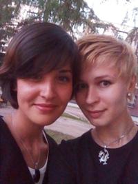 Дарья Черноус фото №22