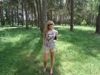 Марина бойченко работа для девушек кузнецк