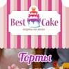 Торты на заказ Best-Cake