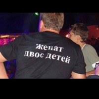 ВасяФедірко