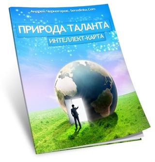 Андрей Черногоров фотография #12