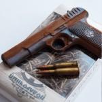 Набор № 22 «Пистолет с патронами»