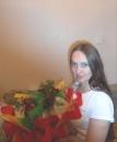 Татьяна Белоусова фотография #5