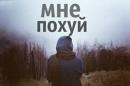 Баке Какенов