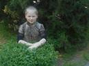 Персональный фотоальбом Анастасии Ваган