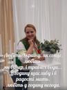 Фотоальбом Алины Иваниной
