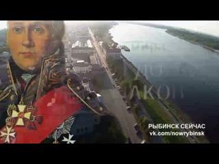 Рыбинск сейчас. Московский Хор Рожечников   У парадной лестницы Рыбинска