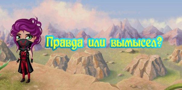 фото из альбома Оли Фёдоровой №5