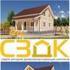 ЗАО «СЗДК» - дома и бани из бруса и каркасные