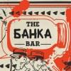 The Банка Bar
