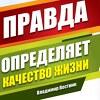 Клуб читателей Владимира Вестника